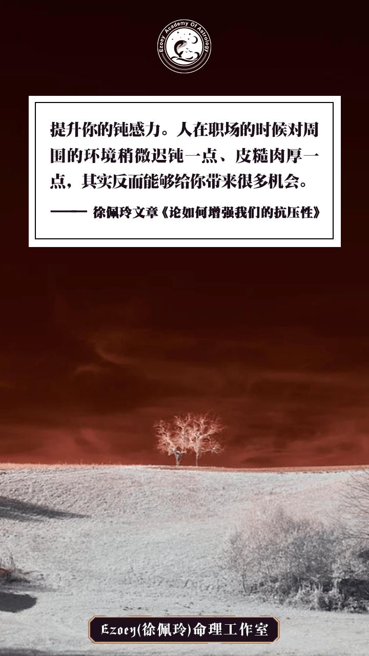 【4.16日运】乐观日 幸运星座:白羊座、水瓶座、双子座、狮子座