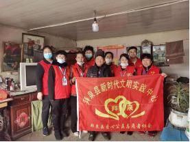 黑龙江拜泉县志愿服务迎五一 关爱孤寡老人