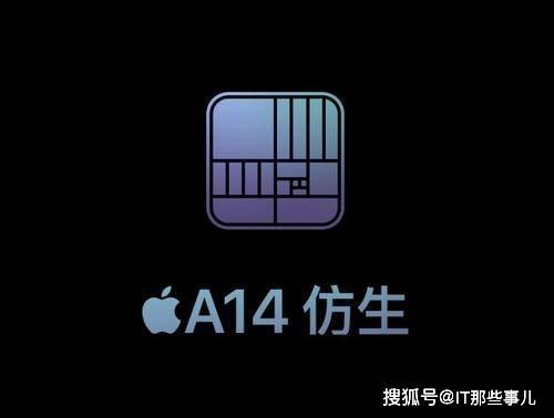 价格跌破5000元还送充电器 iPhone 12降价围剿安卓旗舰