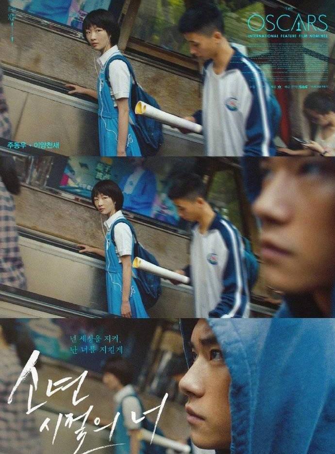 去年7月已上映《少年的你》在韩国重映