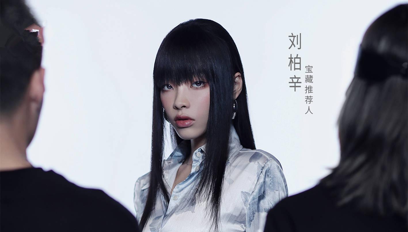 《谁是宝藏歌手》湖南台首播,又是借鉴韩国综艺,质量却参差不齐