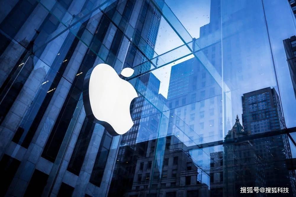 【科技】阿里、云锋基金增资易居;苹果第二财季净利增长110%