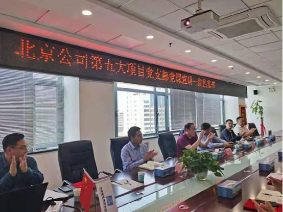 """中建一局北京公司第五大项目党支部开展""""传承红色基因--红色家书""""宣讲活动"""