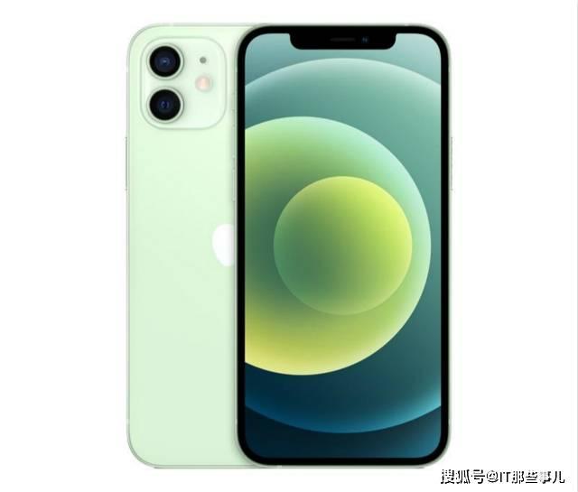 Mini 比較 Iphone12 【買うのは待って!】『iPhone 12』シリーズの全モデル比較表で、後悔しない買い物を!