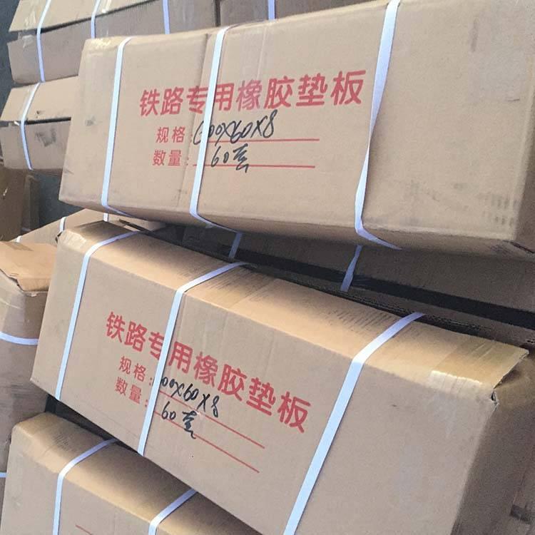 弹性垫板的产品介绍与产品的优缺点