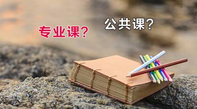 考研专业课怎样背诵最有效?