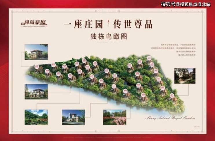 宜兴到底有多少外来人口_宜兴有竹海风景区