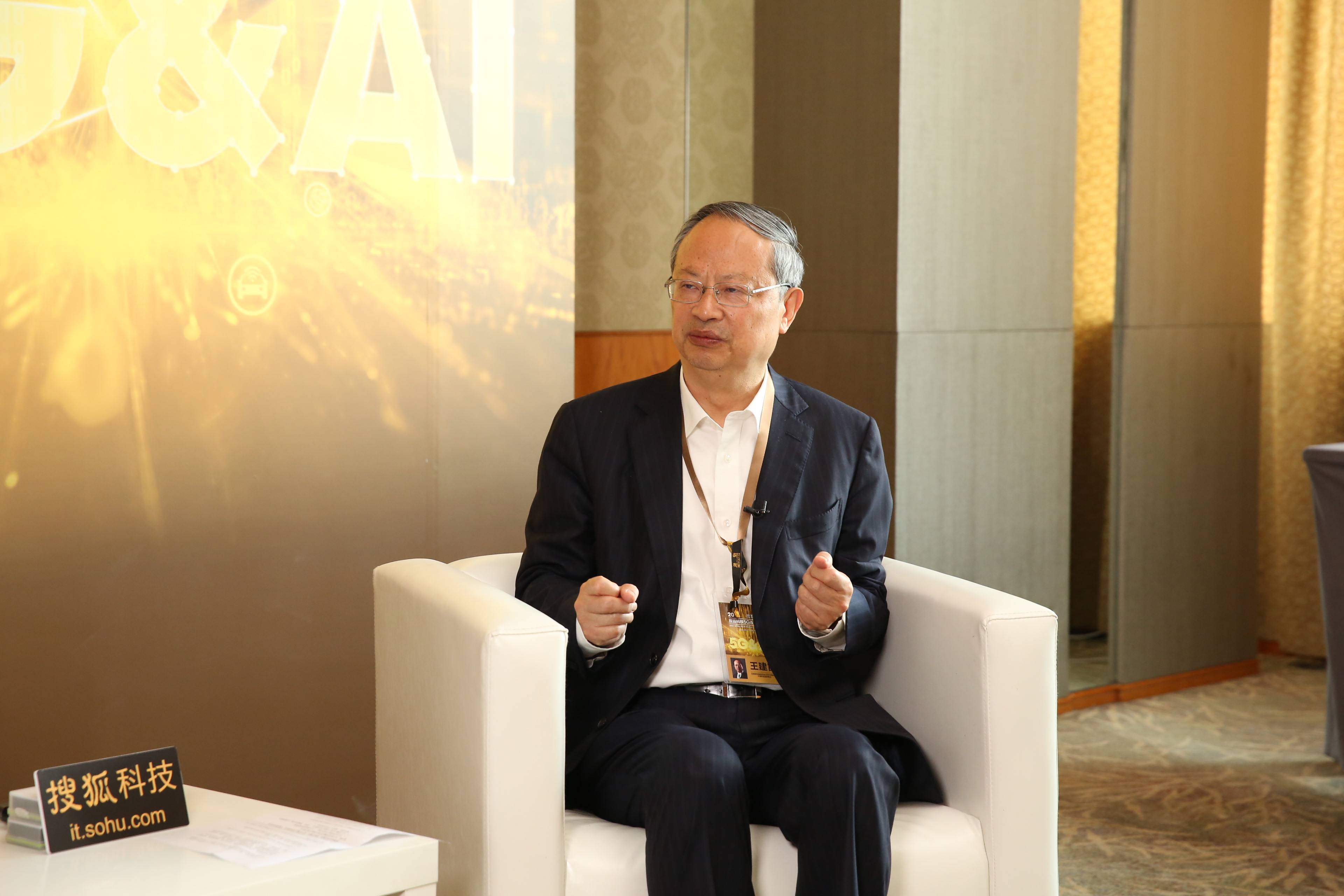 专访王建宙:5G消费级的应用爆发会从终端开始