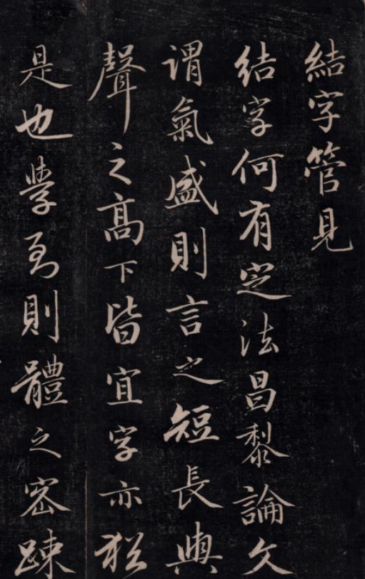 """清朝书法界的""""王者"""",出身于皇族,网友:启功就是学的他!"""