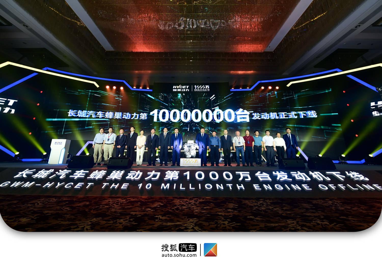 第1000万台动员机下线后乐通LT118游戏 长城汽车蜂巢动力将再推