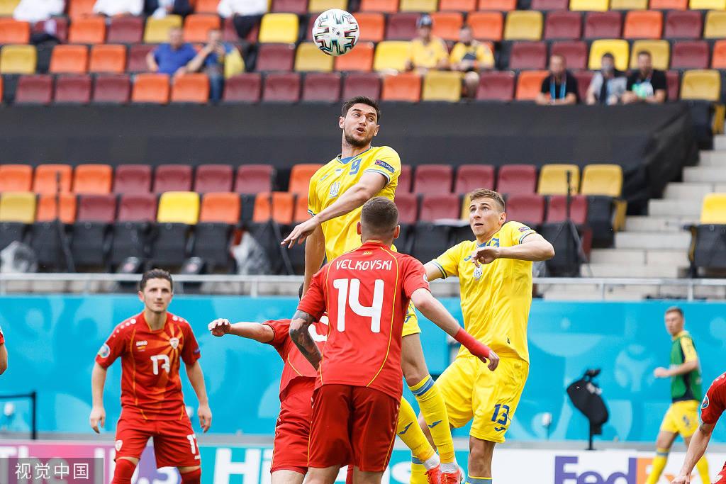 亚尔莫连科传射潘德夫造点 乌克兰2-1北马其顿