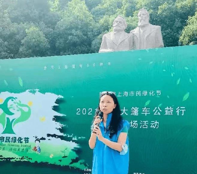 2021绿化大篷车公益行古树专场活动圆满结束