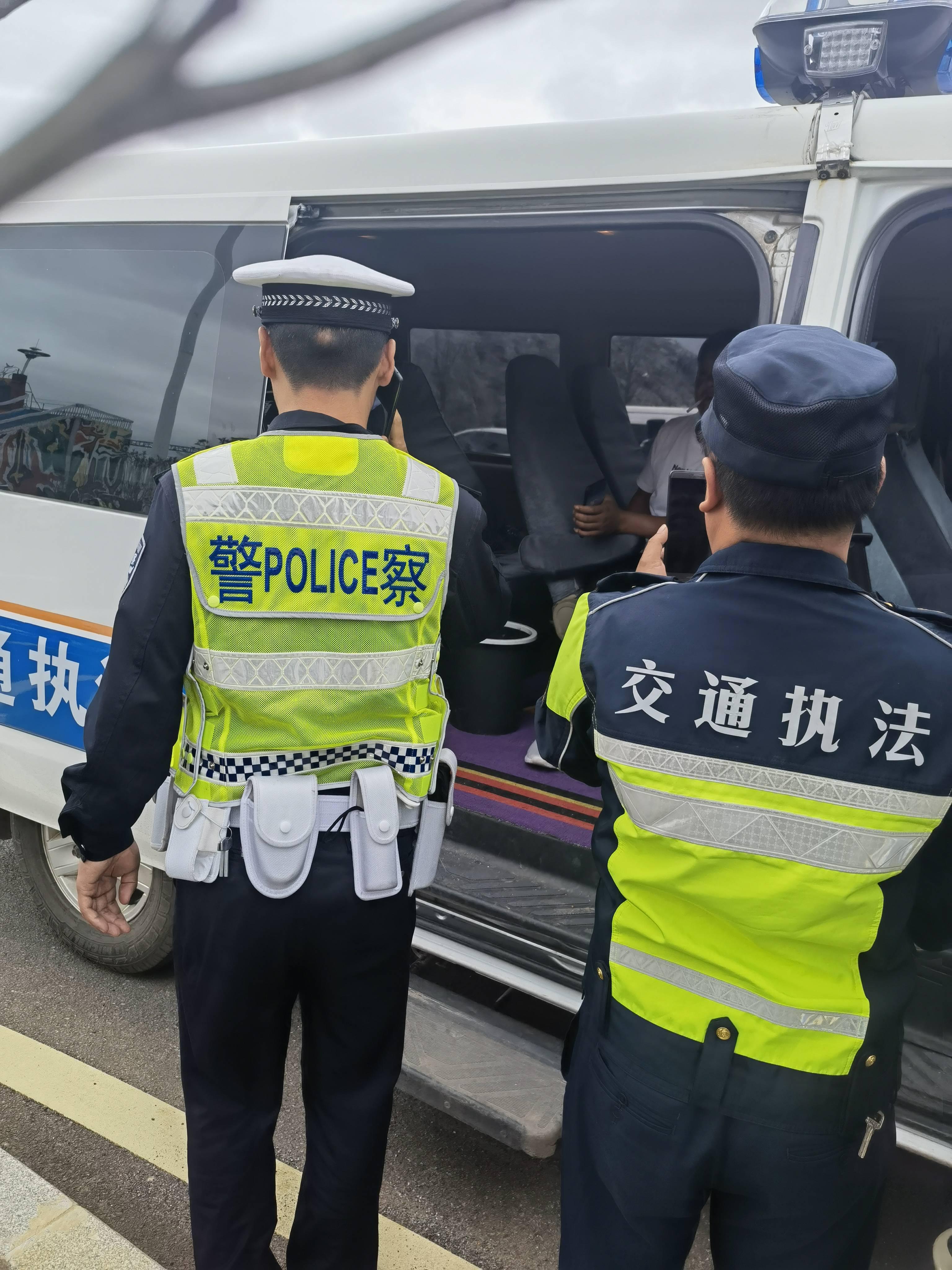 威宁县黑石镇一驾驶员涉嫌非法营运还阻碍执法被行政拘留