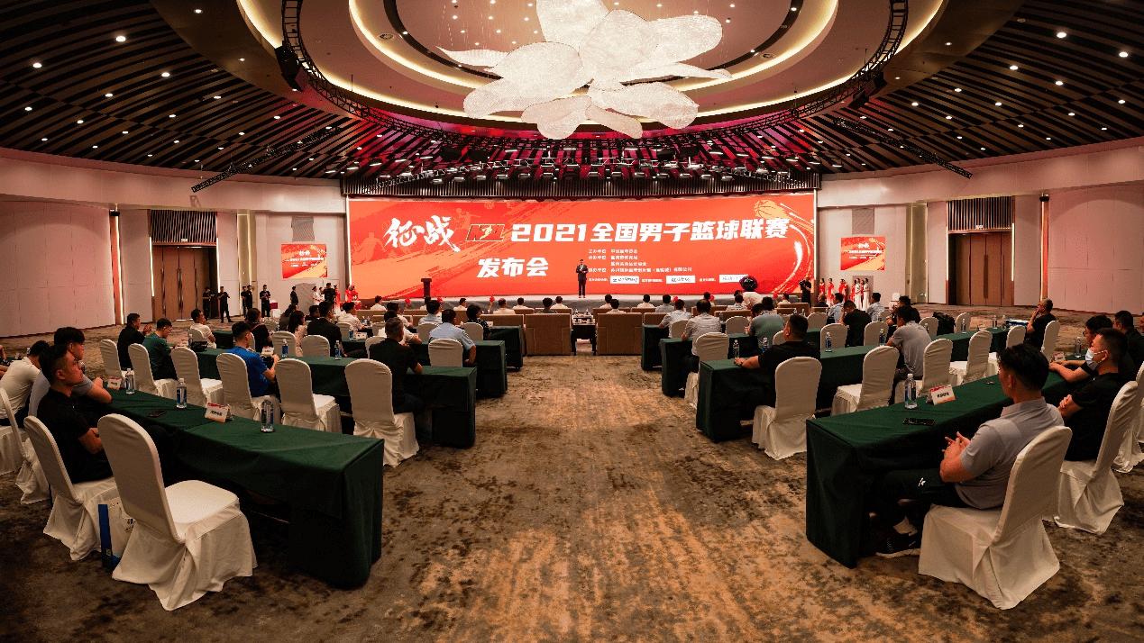 2021全国男子篮球联赛(NBL)在江苏盐城拉开帷幕_cc娱乐主管