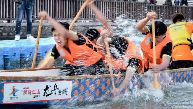 第十届中国沂河体育节启动 打造全民健身赛事活动大品牌