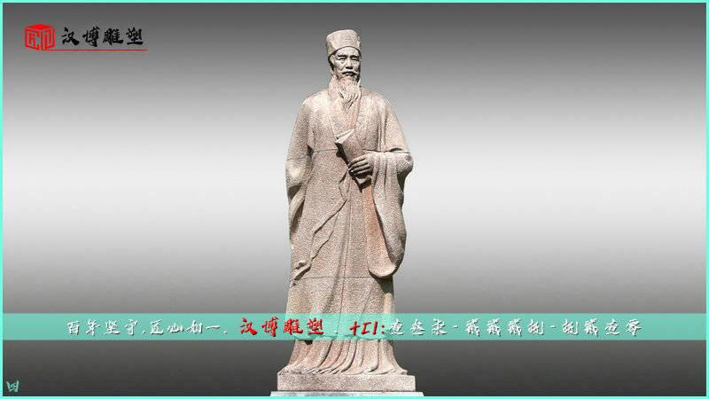 石雕,石雕的发展史