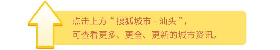 """2021年""""书香汕头""""全民阅读系列活动在澄海区冠山书院举办"""