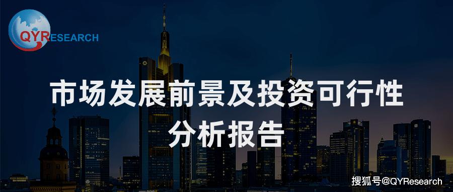 制氮机排行榜_2021-2027全球及中国低温制氮机行业研究报告