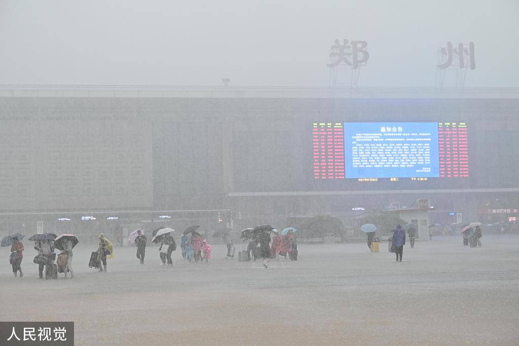 河南暴雨、欧洲洪水、北美大火,极端天气为何越来越频发