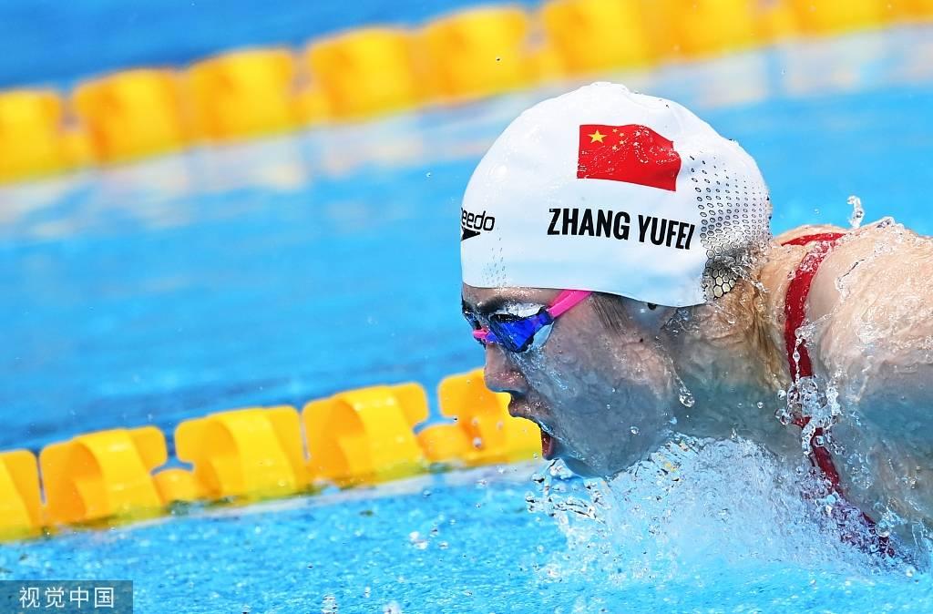女子200蝶张雨霏破奥运纪录夺冠中国四届奥运揽三金g23