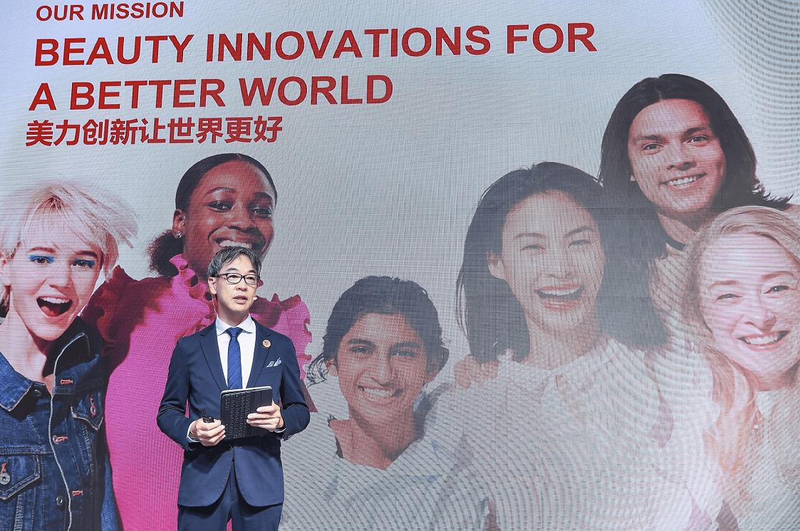 资生堂加码中国市场 携手博裕设立首个国际美妆集团专项投资基金