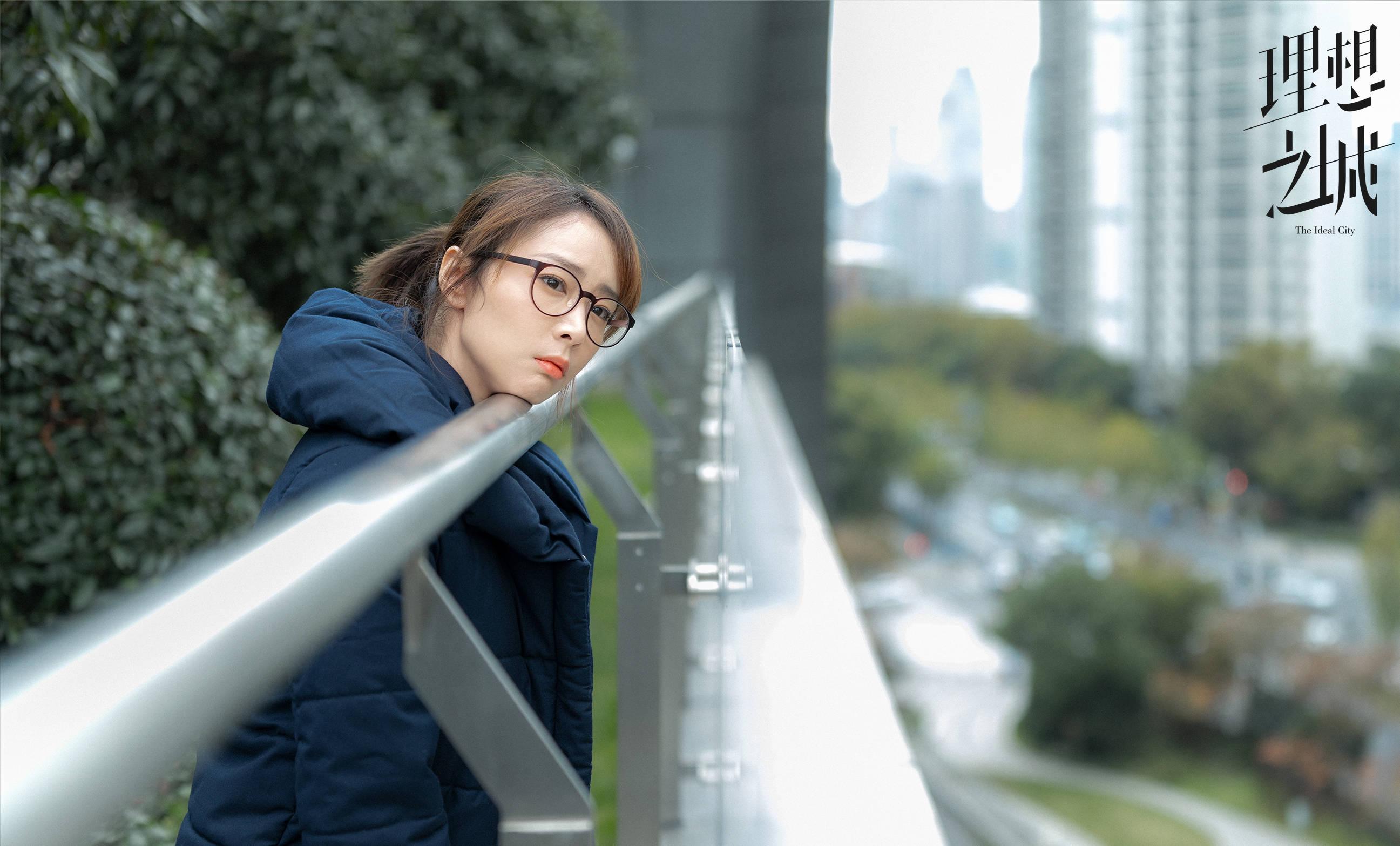 《理想之城》热播_高叶诠释都市职场女性的真实辛酸