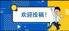 """全国中小学生""""童心向党 放飞梦想""""作文征稿反响热烈,投稿踊跃"""