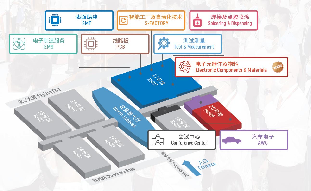 深圳电子展解析:5G射频滤波器市场四强争霸,国内企业有机会异军突起吗?