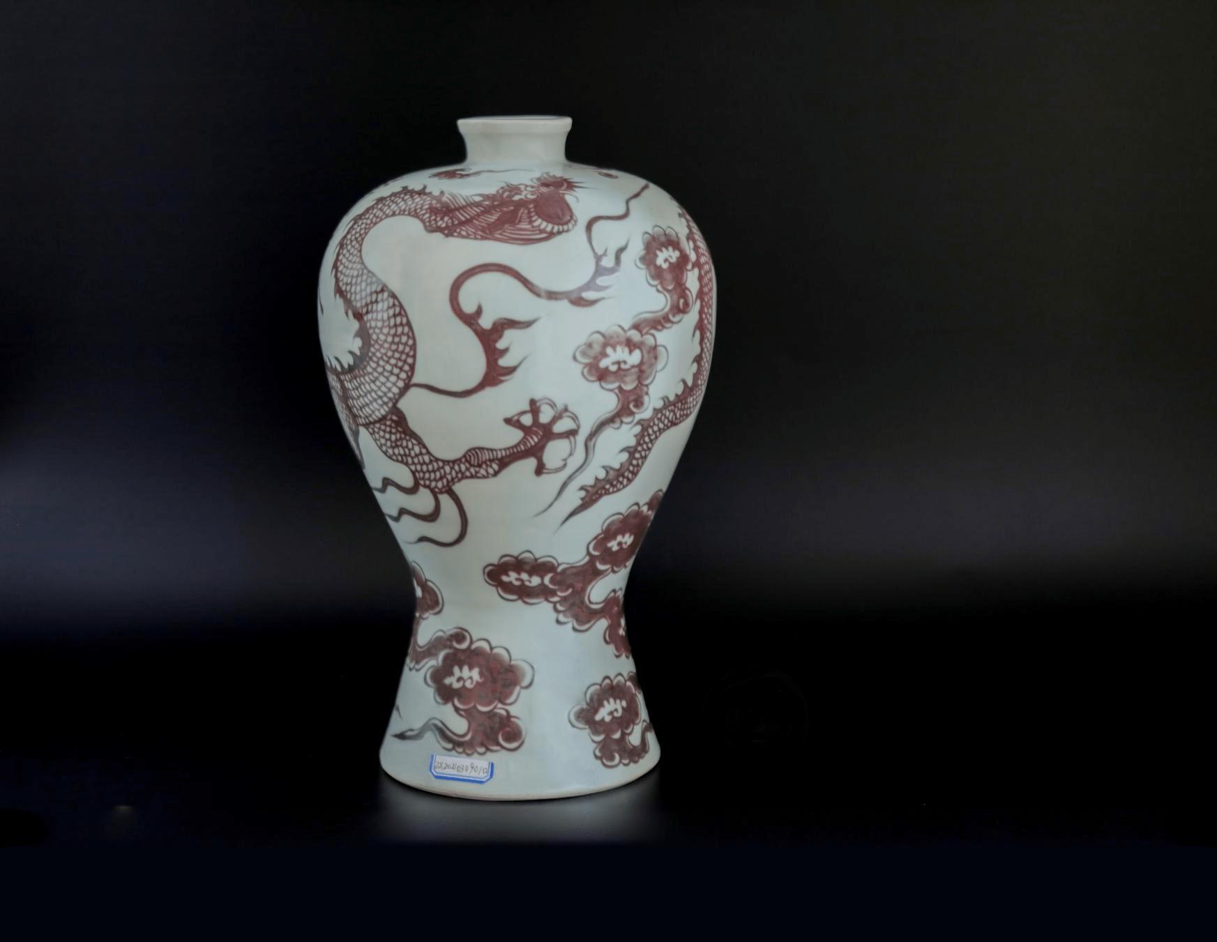 明.釉里红云龙纹梅瓶