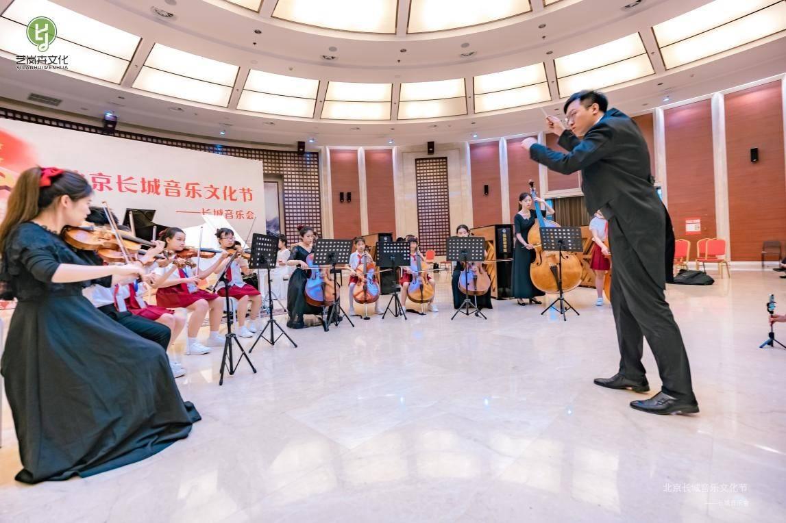 2021北京长城文化节在八达岭长城望京文化广场隆重开幕