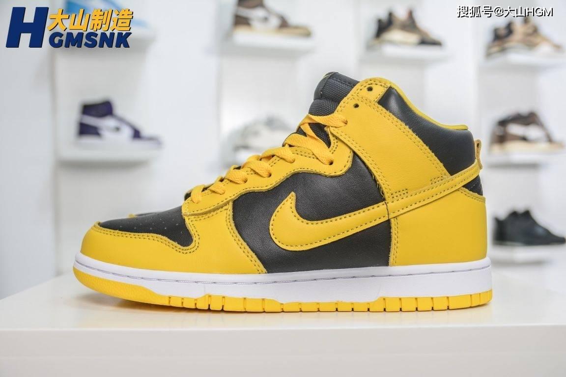 【大山制造】耐克Nike SB Dunk High SP玉米黄黑 武当 货号:CZ8149-002