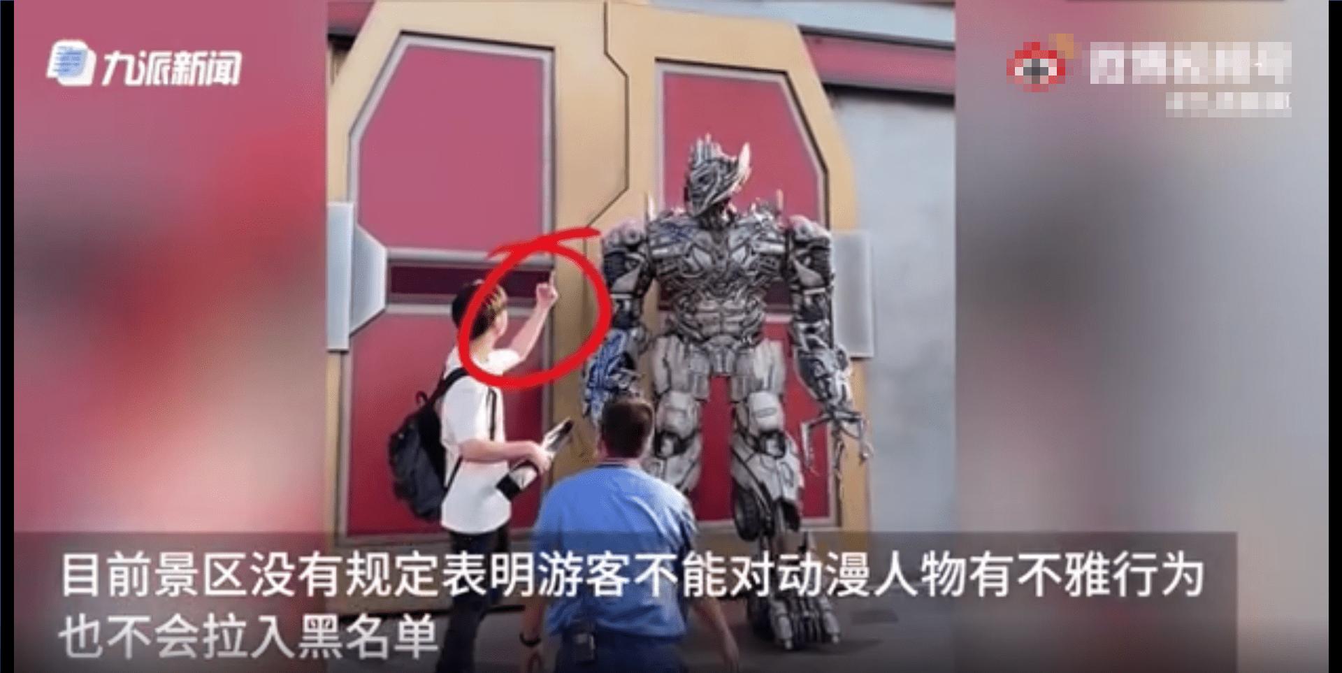 北京环球影城回应游客对威震天竖中指:会及时进行制止