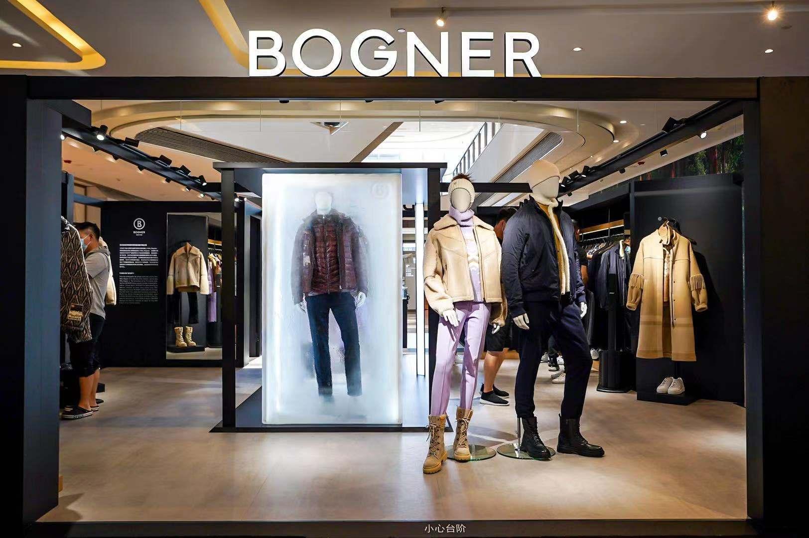 BOGNER博格纳中国首家限时精品店开幕