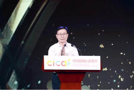 现场签约4.8亿元、超千万人次参与,第十七届中国国际动漫节交出圆满答卷