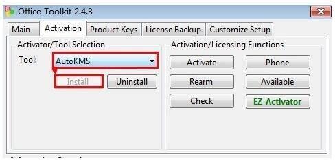 小巧又简单Microsoft toolkit 2.4.1激活软件的具体安装操作指南
