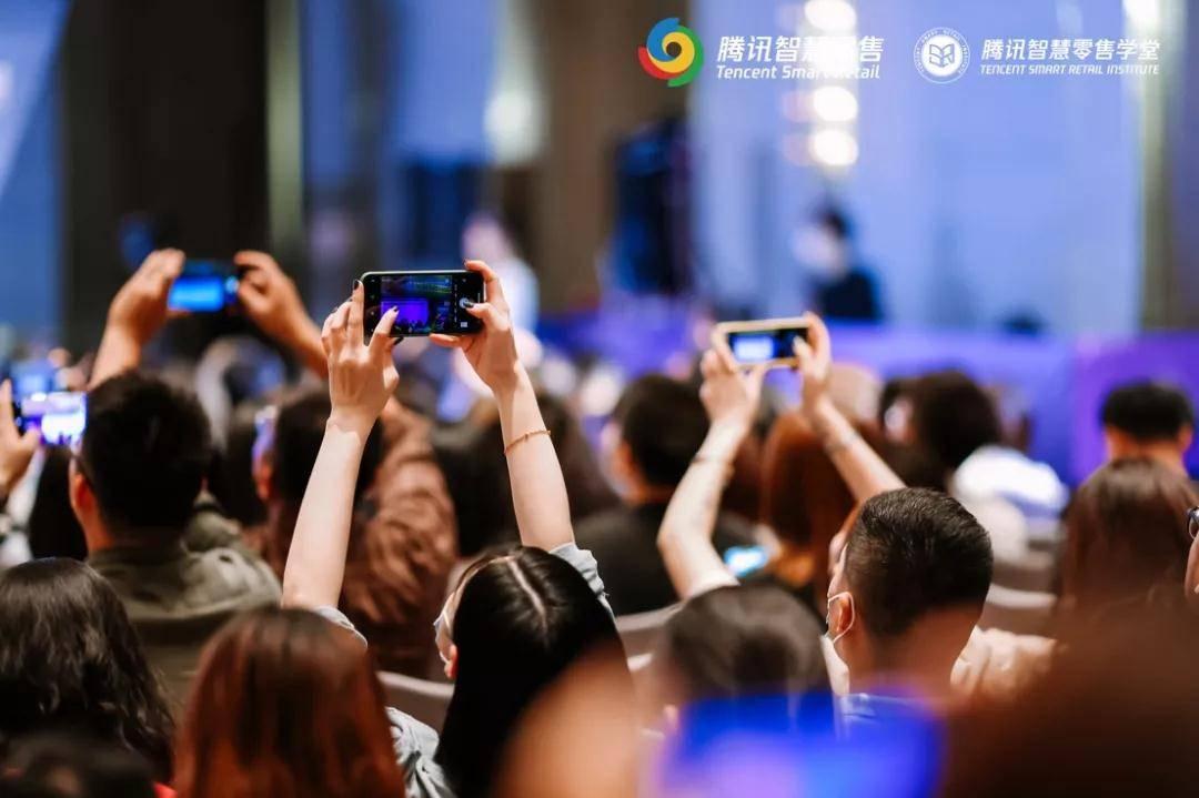 """腾讯智慧零售陈菲:私域进入下半场,""""四力增长平台""""助力商家可持续增长"""