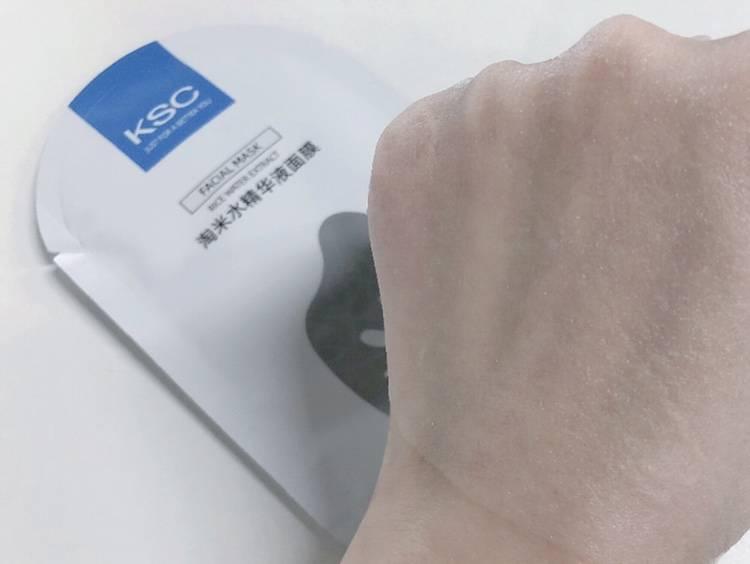 能不能天天敷KSC淘米水面膜 KSC淘米水面膜可以美白吗