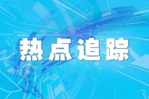 吉林省舒兰市今起逐步恢复生产生活秩