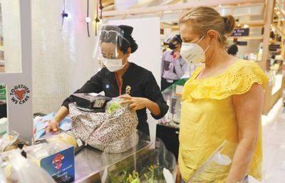 <strong>泰国努力减少塑料垃圾</strong>