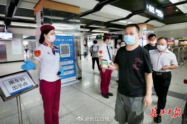 提前获取到站信息,实时监测客流情况,学生返校,武汉地铁这样做