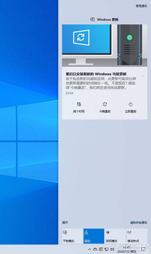 Win10 21H1新版体验 开始菜单UI大改的照片 - 14