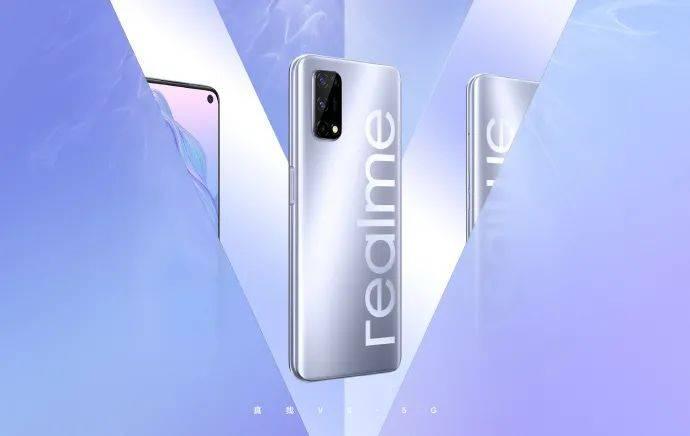 北京富基【新机】Realme V5售价曝光:天玑
