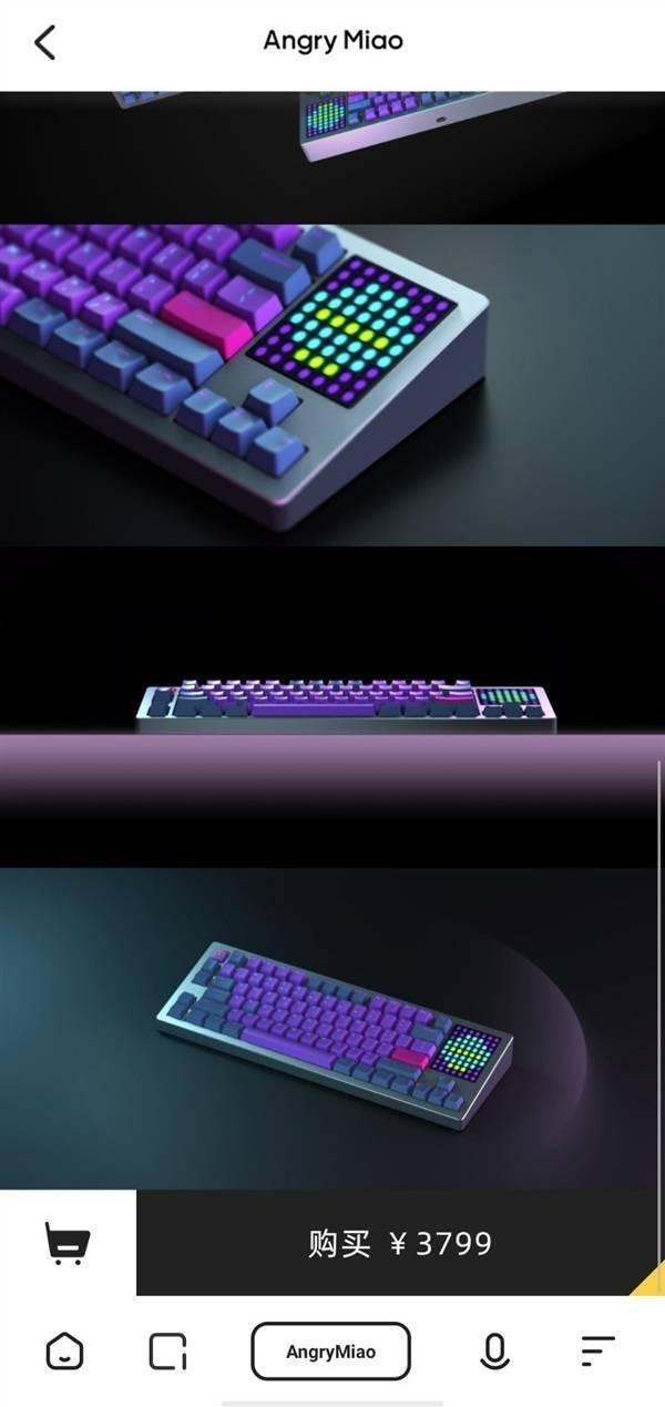 李楠打造的键盘新品曝光:3799元的照片 - 2