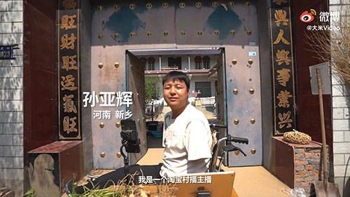 95后无臂主播咬筷子打字养全家 没有手的人怎样生活?