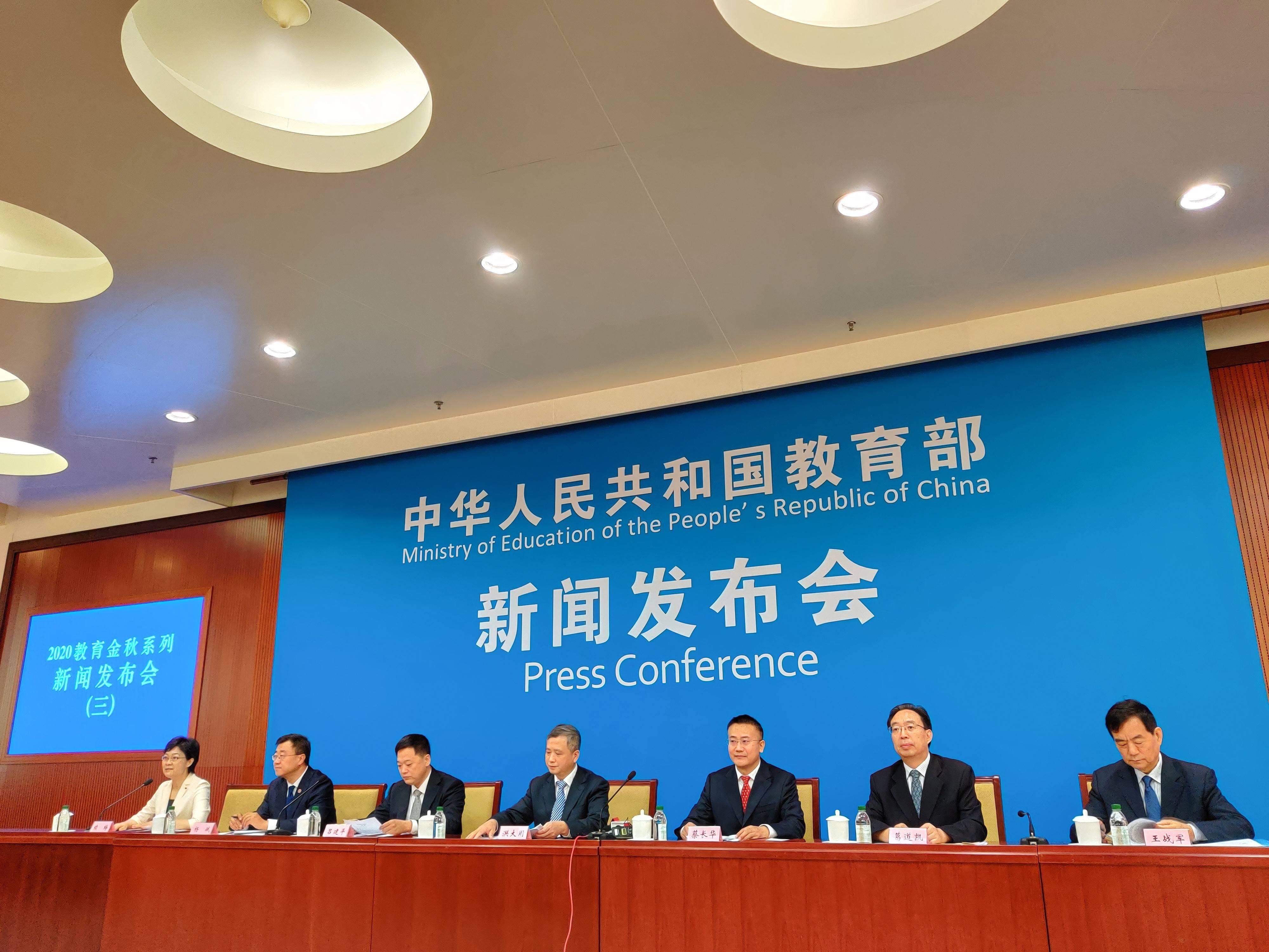 中国拟通过十大专项行动加快高层次人才培养