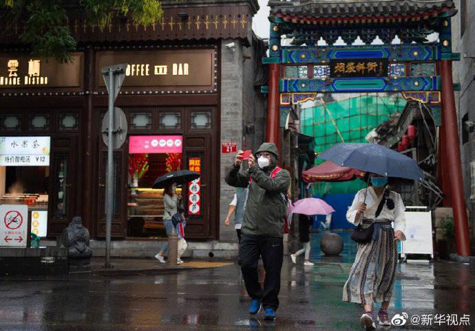 北京普降中雨发布雷电蓝色预警