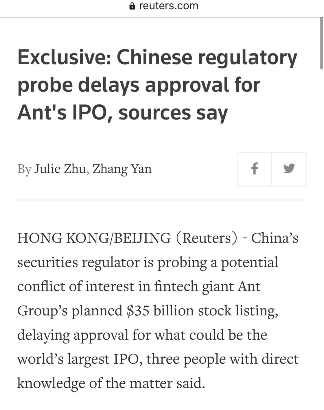 恒达官网全球最大IPO有变?蚂蚁回复上市推迟