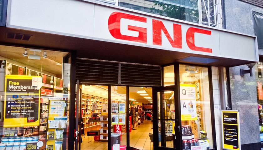 财说| GNC破产余波未了,哈药股份投资巨亏超20亿元