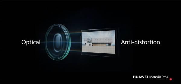 华为Mate40 Pro/Pro+正式发布:100倍变焦五摄、快充提速的照片 - 12