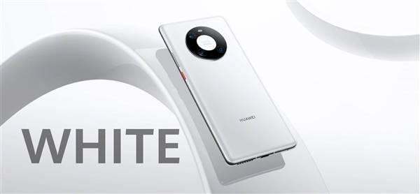 华为Mate40 Pro/Pro+正式发布:100倍变焦五摄、快充提速的照片 - 4
